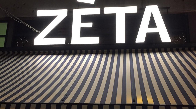 Zeta Grote Markt - Licht Logo